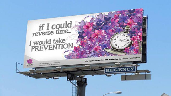 HPV Vaccine advertisement